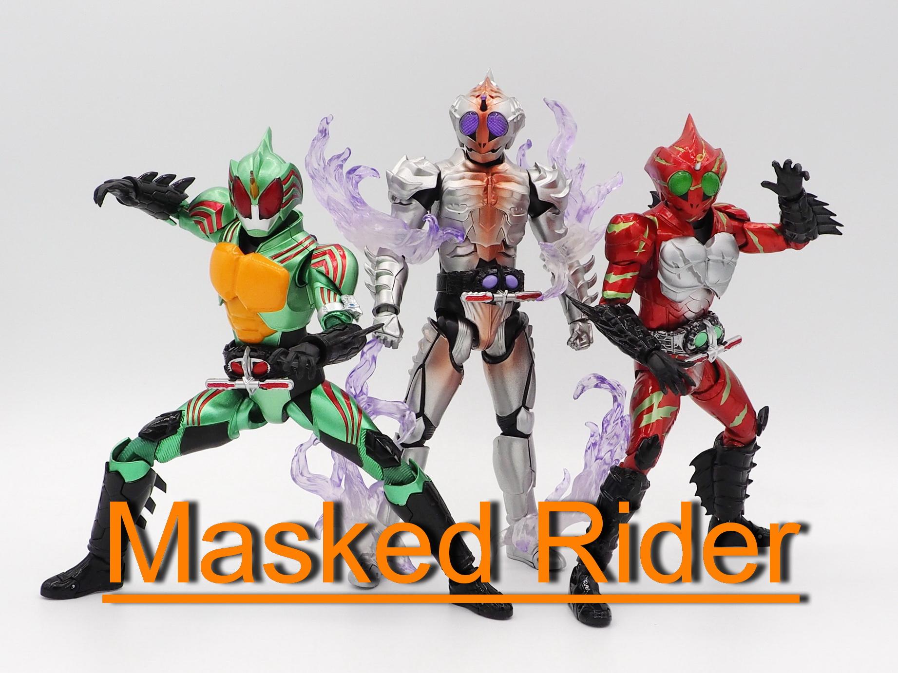 Masker rider