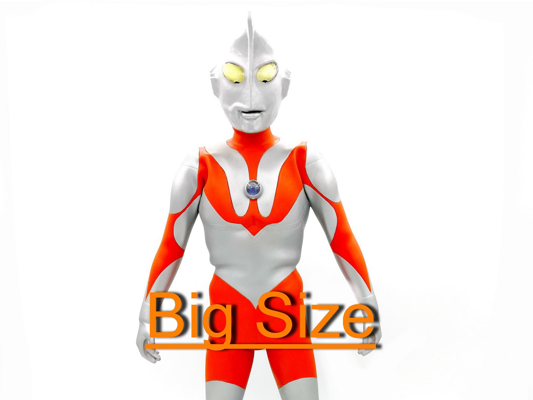 Bigzize